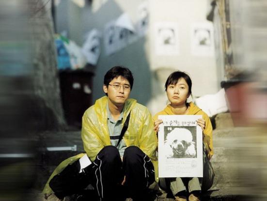 Foto Jiokhwa
