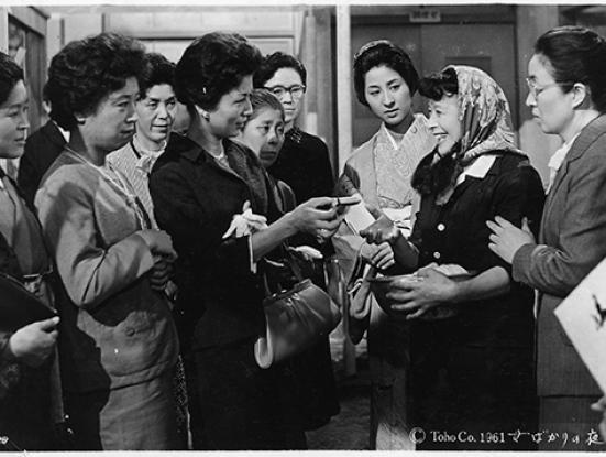 Onna bakari no yoru  (c) 1961 Toho